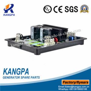 ディーゼル機関は発電機の自動電圧調整器AVR R450を分ける