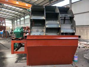 中国のインペラーの砂の洗濯機か動かされたタイプ砂の洗濯機