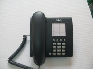 病院の看護婦呼出しシステム(THR-NW860)