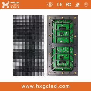 P4 farbenreiche SMD1921/Black Lampen-im Freienbekanntmachen LED-Bildschirmanzeige-Baugruppe