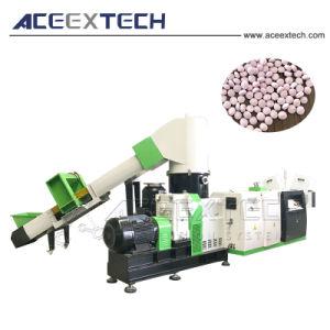 Gewebe-Wasser-Ring-Scherblock-Plastikaufbereitenpelletisierer