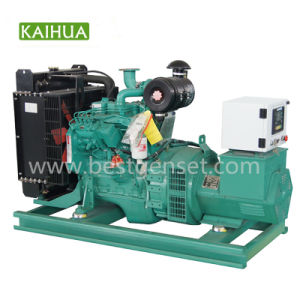 30kw/37.5kVA öffnen Typen wassergekühltes DieselGenset mit automatischem System