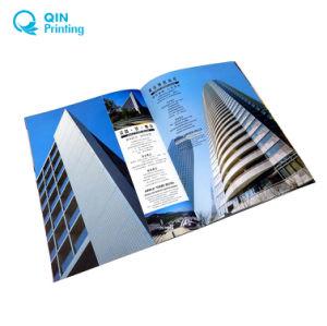 中国の商用カタログのパンフレットマガジン印刷サービス