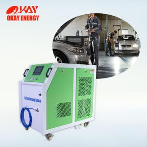 Motor Decarbonizer Kohlenstoff-Reinigungsmittel-Maschine