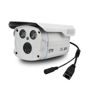Jooan 130W Pixels HD IP Camera, Remote Monitoring, HD Nachtsicht. Objektiv: 4/6/8/12/16mm (JA-731NRC-T)