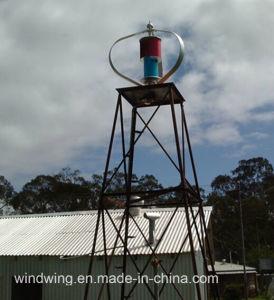街灯のための400W高く効率的な縦のWindturbineの発電機