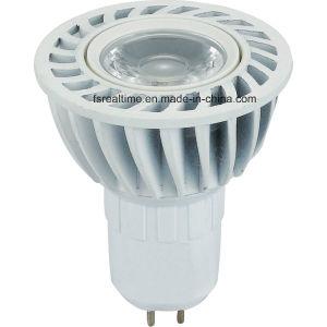 China 6W LED Lighting Gu5.3 COB LED Bulb Light