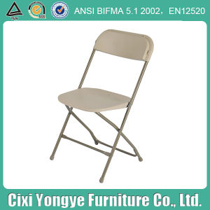 Weddings를 위한 상업적인 Seating Beige Plastic Folding Chair