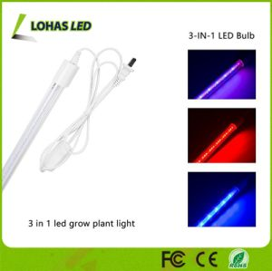 Planta de 12W Lámpara ajustable de 3 modos de color rojo y azul y violeta crezca el tubo de luz LED