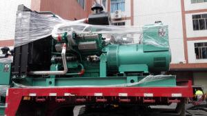 900kw gruppo elettrogeno Emergency del diesel Generator/1125kVA con il motore 16V2000g65 del MTU