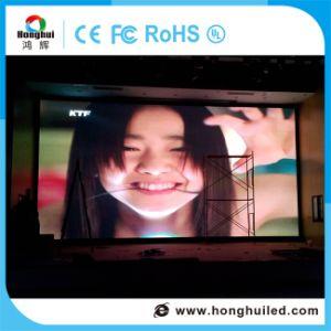Écran LED HD P2.5 intérieur pour les grands marchés d'affichage