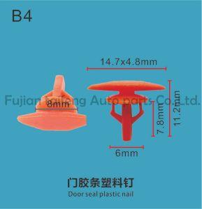 01553-09321のための高品質の自動プラスチッククリップか締める物または押しのタイプ保持器