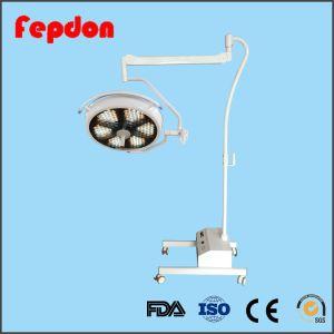 FDAのShadowless電算室臨床ライト(700 700 LED)