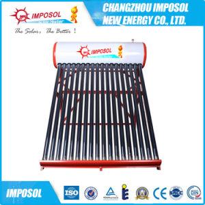 コンパクトな高圧真空管の太陽給湯装置の立場