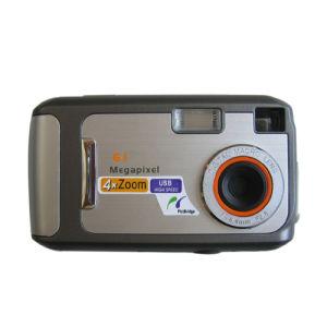 цифровая камера с 1. 5 дюйма LTPS TFT дисплей 5. 0 мегапикселей (CD-500CHG)