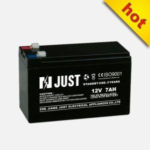 Клапан очередной свинцово-кислотного аккумулятора 12V 7ah аккумулятор для производства электроэнергии