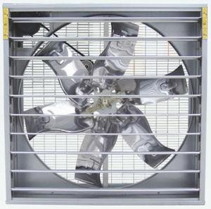 Центробежных затвор системы вытяжной вентилятор (Auto push-вытяжного типа вытяжной вентилятор)