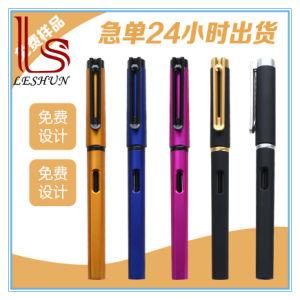 중립 펜을 광고하는 Qr 부호