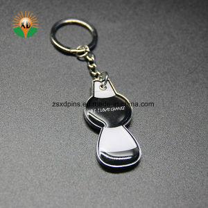 공장 가격 승진 주문 로고 동물성 형식 금속 열쇠 고리