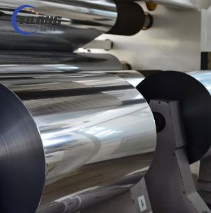ホログラフィック透過の及び金属で処理されたマイラーの熱ラミネーションのフィルム