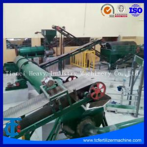 有機肥料のプラント機械装置の装置