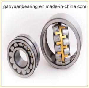 Fabricante China autoalineador el cojinete de rodillos esféricos (22206)