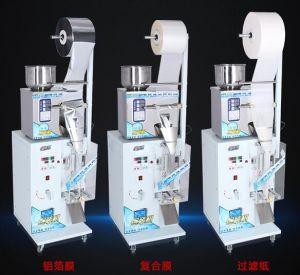 小さい磨き粉の粉のパッキング機械