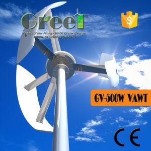 500W éolienne à axe vertical avec des prix de l'éolienne