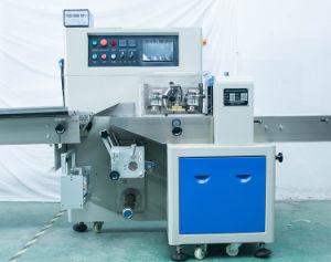 流れのフルオートマチックの豆腐の包装機械
