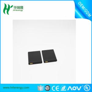 Batería caliente 505060 2800mAh de Lipo de la venta para Moble