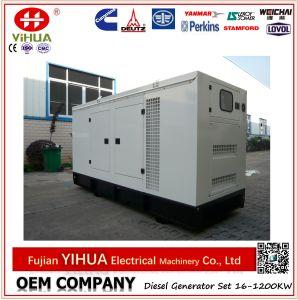 Shangchaiエンジンを搭載する無声ボックスタイプディーゼル発電機