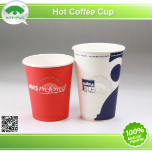 単一のWall Coffee Cup (8OZ)