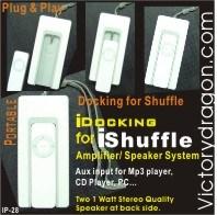 O amplificador de altifalante de ancoragem iPod Shuffle Entrada Aux para MP3