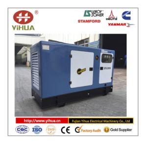 Générateur diesel de pouvoir silencieux de série de Weifang Tianhe Ricardo (10kw-250kw)