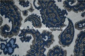 Casa simples feitas pelo tecido de impressão têxtil Sofá sólido Fabric