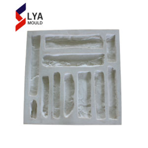 製造業者煉瓦のためのゴム製人工的な文化石型