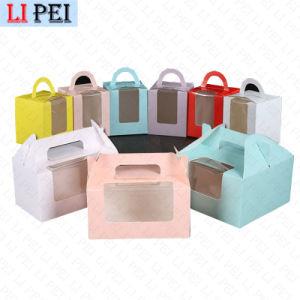 Comercio al por mayor calidad de papel de colores pastel caja de embalaje de regalo