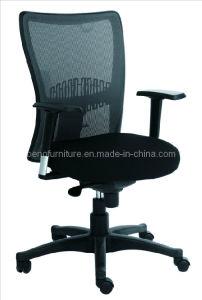 Sitzungs-Stuhl, Ineinander greifen-Stuhl, Büro-Stuhl