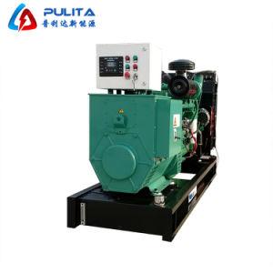 Dieselenergien-Generator-niedriger Preis des generator-250kw für Verkauf