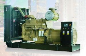 Generatore diesel di Cummins di alta stabilità (BCX500)