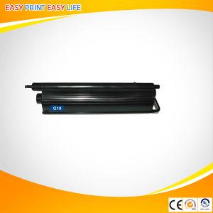 Kompatibler Toner-KassetteNpg 19/Gpr 7 Evx4 für IR7000/8000/8500