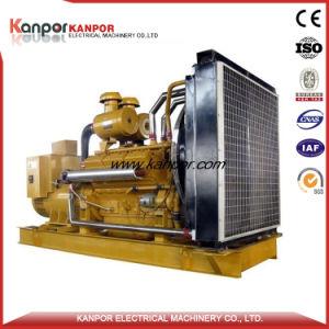 Grande potência do motor de 88kw 110kVA geradores a diesel para venda