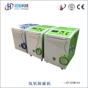 車のエンジンカーボンクリーニング機械Decarbonizer Hhoの発電機