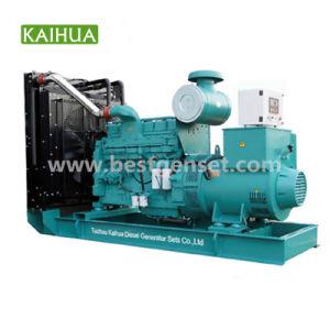 1000kVA/800kw Cummins leiser Typ Dieselgenerator-Set