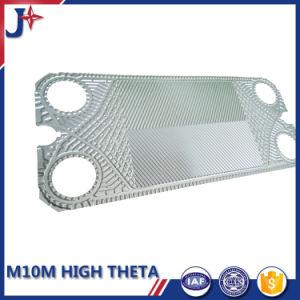 M10m 304/316L/Titanium 격판덮개와 동등한 열교환기 격판덮개