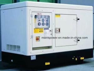 110kVA 대기 평가 Cummins 디젤 엔진 발전기 방음 발전