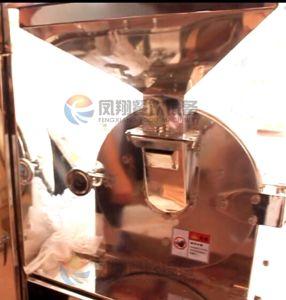 Caixa de grãos de trigo para Milho Feijão Triturador de máquina de moagem moinho de pó