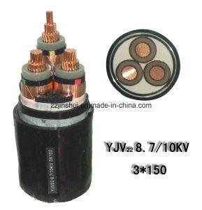 1 a 5 núcleos cabos blindados de condutores de cobre do cabo de alimentação
