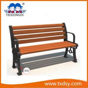 公園のベンチは/Modenの公園のベンチをかっこに入れる