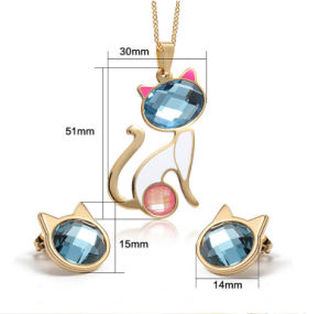 ステンレス製のSteel Jewelry Fashion Jewellery Set (hdx1086)